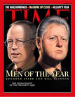 98.12.28 'The Clinton In Us All'
